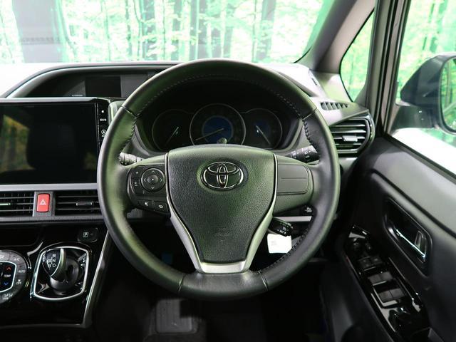 ハイブリッドZS 煌III 登録済未使用車 セーフティセンス 両側パワスラ 現行型 シートヒーター オートハイビーム クルーズコントロール LEDヘッド 純正16AW クリアランスソナー スマートキー LEDフォグ(39枚目)