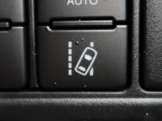 ハイブリッドZS 煌III 登録済未使用車 セーフティセンス 両側パワスラ 現行型 シートヒーター オートハイビーム クルーズコントロール LEDヘッド 純正16AW クリアランスソナー スマートキー LEDフォグ(40枚目)