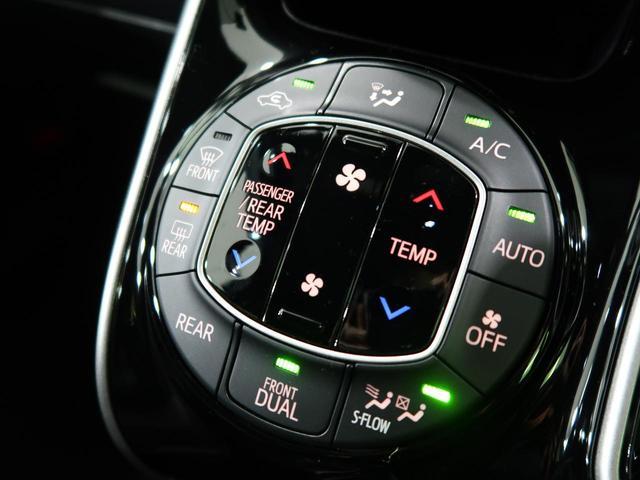 ハイブリッドZS 煌III 登録済未使用車 セーフティセンス 両側パワスラ 現行型 シートヒーター オートハイビーム クルーズコントロール LEDヘッド 純正16AW クリアランスソナー スマートキー LEDフォグ(44枚目)