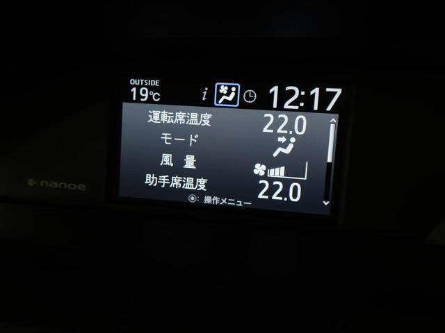 ハイブリッドZS 煌III 登録済未使用車 セーフティセンス 両側パワスラ 現行型 シートヒーター オートハイビーム クルーズコントロール LEDヘッド 純正16AW クリアランスソナー スマートキー LEDフォグ(45枚目)