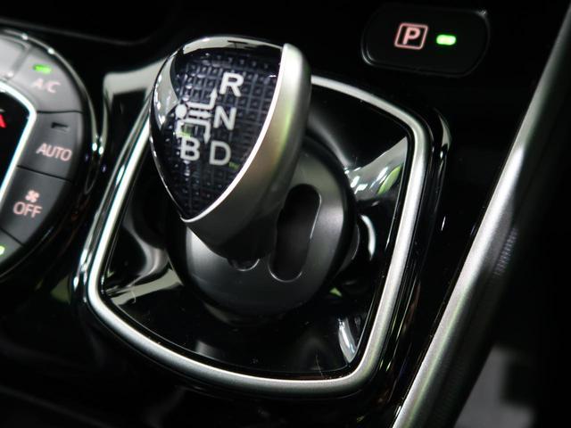 ハイブリッドZS 煌III 登録済未使用車 セーフティセンス 両側パワスラ 現行型 シートヒーター オートハイビーム クルーズコントロール LEDヘッド 純正16AW クリアランスソナー スマートキー LEDフォグ(46枚目)