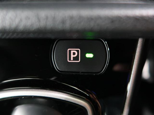 ハイブリッドZS 煌III 登録済未使用車 セーフティセンス 両側パワスラ 現行型 シートヒーター オートハイビーム クルーズコントロール LEDヘッド 純正16AW クリアランスソナー スマートキー LEDフォグ(47枚目)