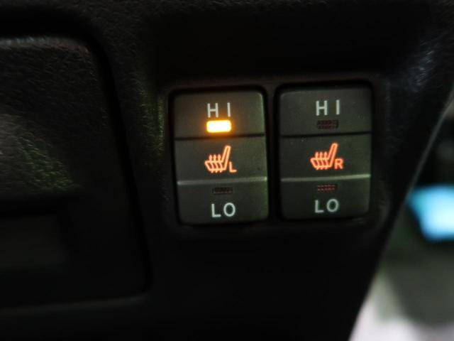 ハイブリッドZS 煌III 登録済未使用車 セーフティセンス 両側パワスラ 現行型 シートヒーター オートハイビーム クルーズコントロール LEDヘッド 純正16AW クリアランスソナー スマートキー LEDフォグ(48枚目)