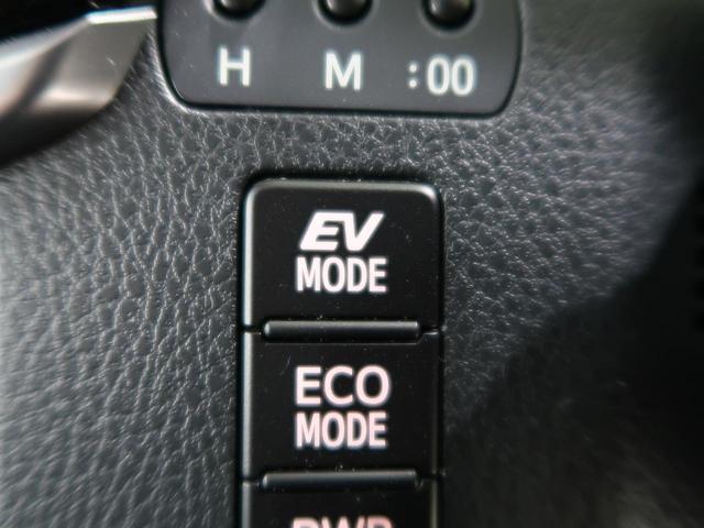 ハイブリッドZS 煌III 登録済未使用車 セーフティセンス 両側パワスラ 現行型 シートヒーター オートハイビーム クルーズコントロール LEDヘッド 純正16AW クリアランスソナー スマートキー LEDフォグ(49枚目)