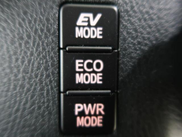 ハイブリッドZS 煌III 登録済未使用車 セーフティセンス 両側パワスラ 現行型 シートヒーター オートハイビーム クルーズコントロール LEDヘッド 純正16AW クリアランスソナー スマートキー LEDフォグ(50枚目)