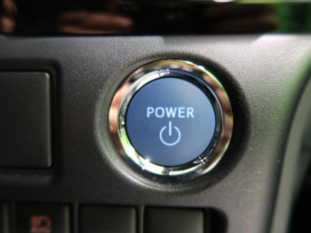 ハイブリッドZS 煌III 登録済未使用車 セーフティセンス 両側パワスラ 現行型 シートヒーター オートハイビーム クルーズコントロール LEDヘッド 純正16AW クリアランスソナー スマートキー LEDフォグ(52枚目)