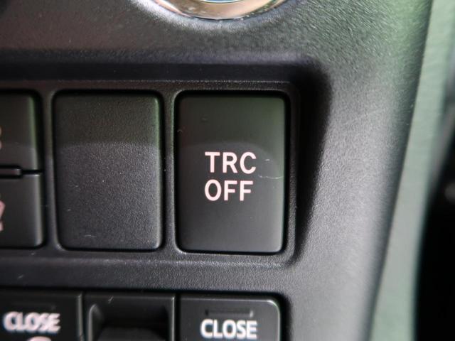 ハイブリッドZS 煌III 登録済未使用車 セーフティセンス 両側パワスラ 現行型 シートヒーター オートハイビーム クルーズコントロール LEDヘッド 純正16AW クリアランスソナー スマートキー LEDフォグ(53枚目)