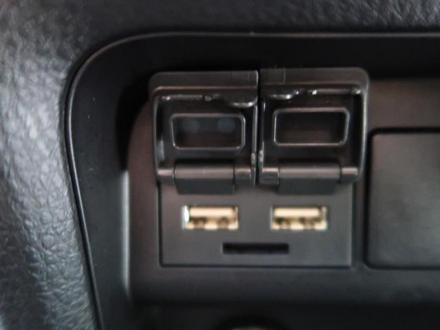 ハイブリッドZS 煌III 登録済未使用車 セーフティセンス 両側パワスラ 現行型 シートヒーター オートハイビーム クルーズコントロール LEDヘッド 純正16AW クリアランスソナー スマートキー LEDフォグ(58枚目)