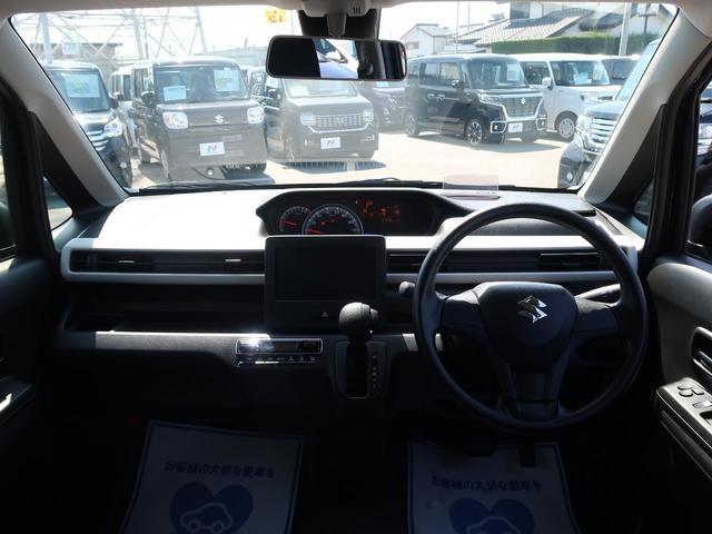 ハイブリッドFX デュアルセンサーブレーキ 禁煙車 オートエアコン シートヒーター スマートキー アイドリングストップ ヘッドアップディスプレイ オートハイビーム プライバシーガラス レーンアシスト(2枚目)