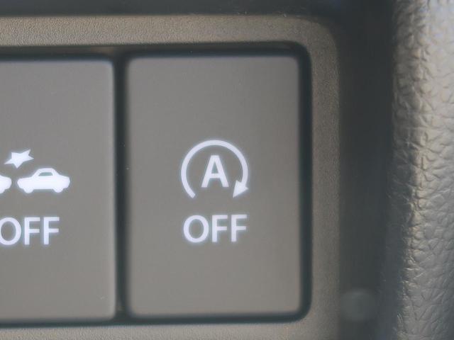 ハイブリッドFX デュアルセンサーブレーキ 禁煙車 オートエアコン シートヒーター スマートキー アイドリングストップ ヘッドアップディスプレイ オートハイビーム プライバシーガラス レーンアシスト(5枚目)