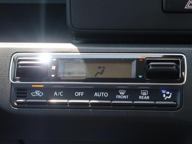 ハイブリッドFX デュアルセンサーブレーキ 禁煙車 オートエアコン シートヒーター スマートキー アイドリングストップ ヘッドアップディスプレイ オートハイビーム プライバシーガラス レーンアシスト(7枚目)