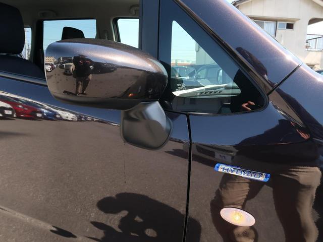 ハイブリッドFX デュアルセンサーブレーキ 禁煙車 オートエアコン シートヒーター スマートキー アイドリングストップ ヘッドアップディスプレイ オートハイビーム プライバシーガラス レーンアシスト(20枚目)