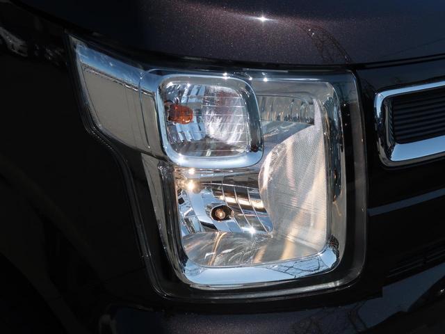 ハイブリッドFX デュアルセンサーブレーキ 禁煙車 オートエアコン シートヒーター スマートキー アイドリングストップ ヘッドアップディスプレイ オートハイビーム プライバシーガラス レーンアシスト(21枚目)