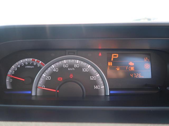 ハイブリッドFX デュアルセンサーブレーキ 禁煙車 オートエアコン シートヒーター スマートキー アイドリングストップ ヘッドアップディスプレイ オートハイビーム プライバシーガラス レーンアシスト(25枚目)