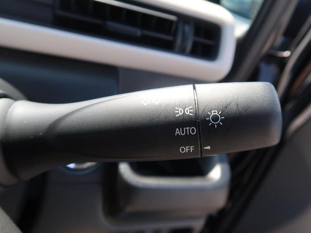 ハイブリッドFX デュアルセンサーブレーキ 禁煙車 オートエアコン シートヒーター スマートキー アイドリングストップ ヘッドアップディスプレイ オートハイビーム プライバシーガラス レーンアシスト(26枚目)