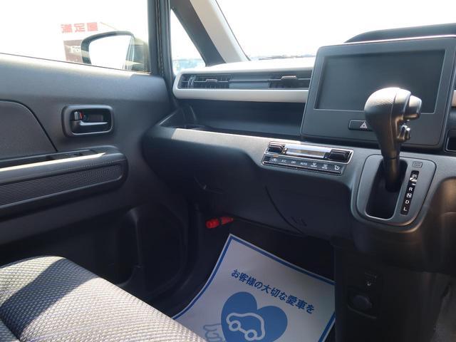 ハイブリッドFX デュアルセンサーブレーキ 禁煙車 オートエアコン シートヒーター スマートキー アイドリングストップ ヘッドアップディスプレイ オートハイビーム プライバシーガラス レーンアシスト(28枚目)