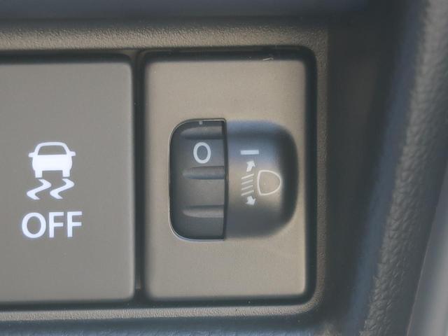 ハイブリッドFX デュアルセンサーブレーキ 禁煙車 オートエアコン シートヒーター スマートキー アイドリングストップ ヘッドアップディスプレイ オートハイビーム プライバシーガラス レーンアシスト(29枚目)