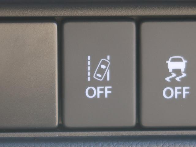 ハイブリッドFX デュアルセンサーブレーキ 禁煙車 オートエアコン シートヒーター スマートキー アイドリングストップ ヘッドアップディスプレイ オートハイビーム プライバシーガラス レーンアシスト(30枚目)