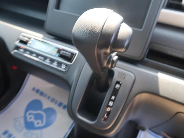 ハイブリッドFX デュアルセンサーブレーキ 禁煙車 オートエアコン シートヒーター スマートキー アイドリングストップ ヘッドアップディスプレイ オートハイビーム プライバシーガラス レーンアシスト(31枚目)