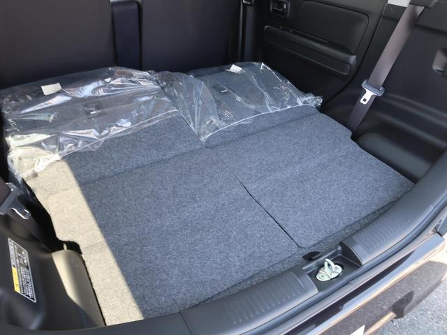 ハイブリッドFX デュアルセンサーブレーキ 禁煙車 オートエアコン シートヒーター スマートキー アイドリングストップ ヘッドアップディスプレイ オートハイビーム プライバシーガラス レーンアシスト(40枚目)