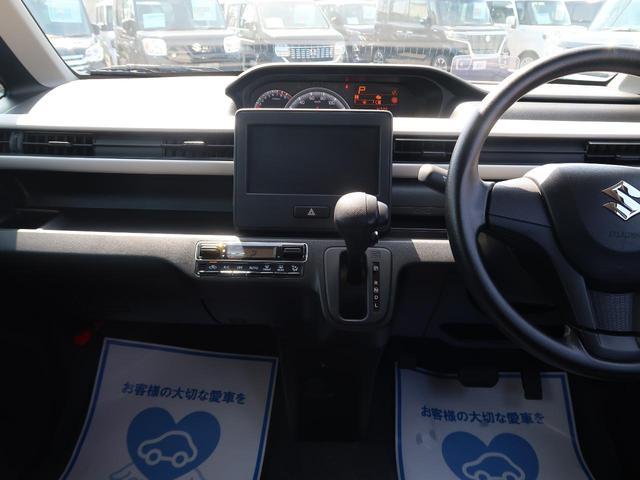 ハイブリッドFX デュアルセンサーブレーキ 禁煙車 オートエアコン シートヒーター スマートキー アイドリングストップ ヘッドアップディスプレイ オートハイビーム プライバシーガラス レーンアシスト(41枚目)