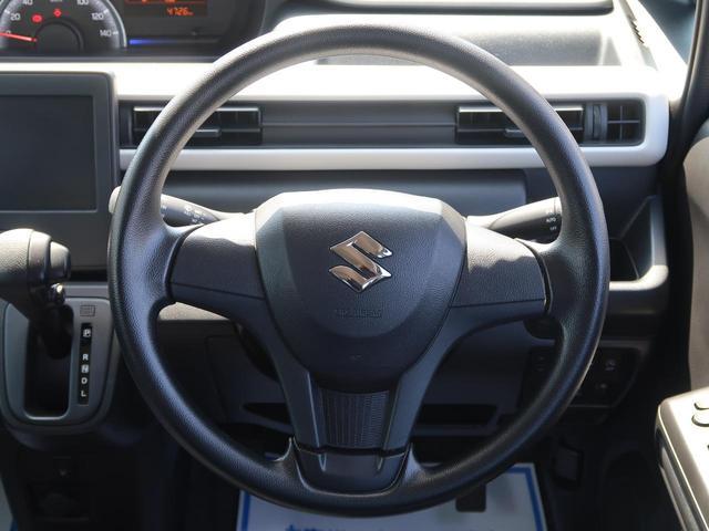 ハイブリッドFX デュアルセンサーブレーキ 禁煙車 オートエアコン シートヒーター スマートキー アイドリングストップ ヘッドアップディスプレイ オートハイビーム プライバシーガラス レーンアシスト(42枚目)