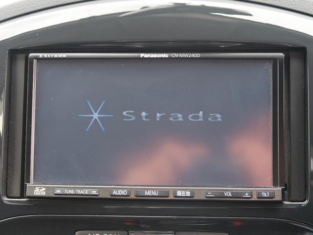 15RX タイプV メモリーナビ フルセグTV バックモニター インテリキー オートエアコン 禁煙車 ETC 純正17AW プライバシーガラス ヘッドライトレベライザー フォグランプ(3枚目)