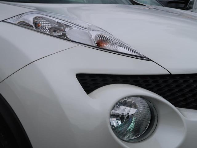 15RX タイプV メモリーナビ フルセグTV バックモニター インテリキー オートエアコン 禁煙車 ETC 純正17AW プライバシーガラス ヘッドライトレベライザー フォグランプ(21枚目)