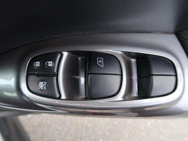 15RX タイプV メモリーナビ フルセグTV バックモニター インテリキー オートエアコン 禁煙車 ETC 純正17AW プライバシーガラス ヘッドライトレベライザー フォグランプ(24枚目)