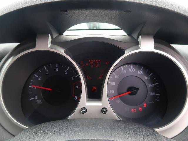 15RX タイプV メモリーナビ フルセグTV バックモニター インテリキー オートエアコン 禁煙車 ETC 純正17AW プライバシーガラス ヘッドライトレベライザー フォグランプ(25枚目)