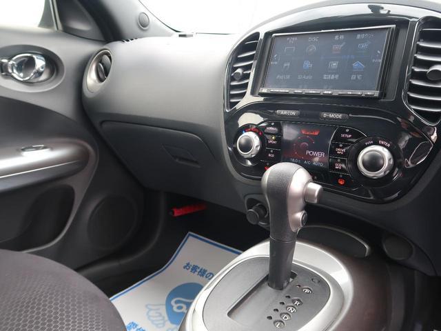 15RX タイプV メモリーナビ フルセグTV バックモニター インテリキー オートエアコン 禁煙車 ETC 純正17AW プライバシーガラス ヘッドライトレベライザー フォグランプ(28枚目)