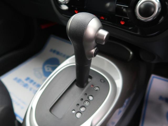 15RX タイプV メモリーナビ フルセグTV バックモニター インテリキー オートエアコン 禁煙車 ETC 純正17AW プライバシーガラス ヘッドライトレベライザー フォグランプ(30枚目)