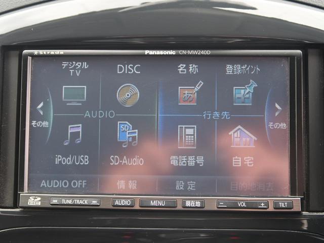 15RX タイプV メモリーナビ フルセグTV バックモニター インテリキー オートエアコン 禁煙車 ETC 純正17AW プライバシーガラス ヘッドライトレベライザー フォグランプ(31枚目)