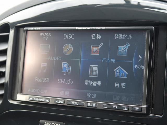 15RX タイプV メモリーナビ フルセグTV バックモニター インテリキー オートエアコン 禁煙車 ETC 純正17AW プライバシーガラス ヘッドライトレベライザー フォグランプ(32枚目)