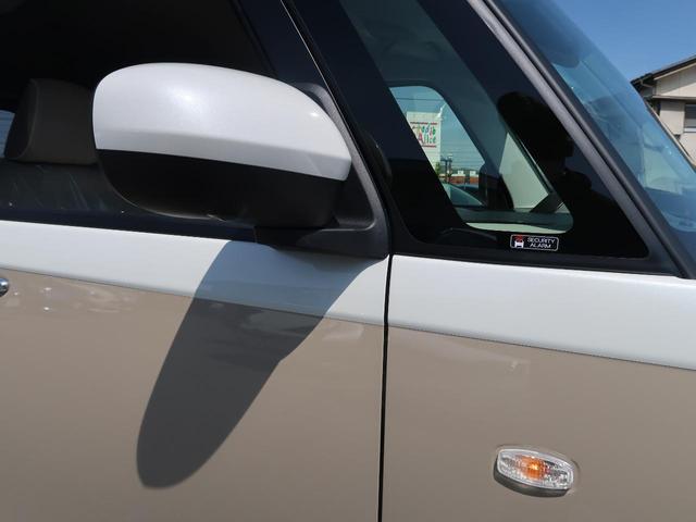 Xメイクアップリミテッド SAIII 届出済未使用車 両側パワスラ スマアシIII 全方位モニター スマートキー オートハイビーム エコアイドル 現行型 禁煙車 オートエアコン プライバシーガラス(20枚目)
