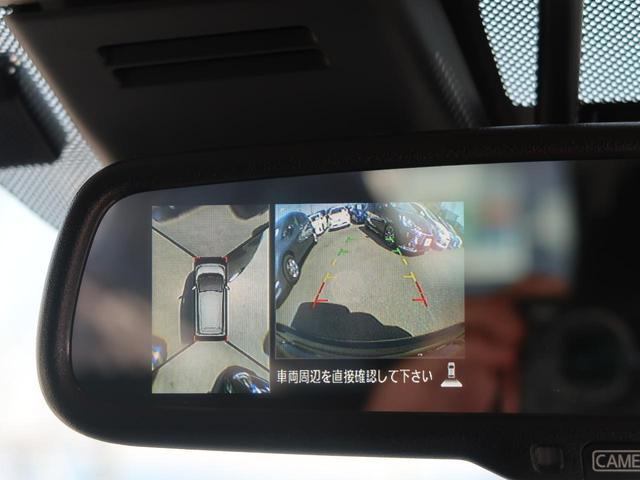ハイウェイスター X 純正SDナビ フルセグTV 全周囲カメラ インテリキー 禁煙車 エマージェンシーブレーキ HIDヘッド 純正14AW アイドリングストップ オートハイビーム レーンアシスト オートエアコン(4枚目)
