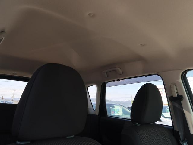 ハイウェイスター X 純正SDナビ フルセグTV 全周囲カメラ インテリキー 禁煙車 エマージェンシーブレーキ HIDヘッド 純正14AW アイドリングストップ オートハイビーム レーンアシスト オートエアコン(12枚目)