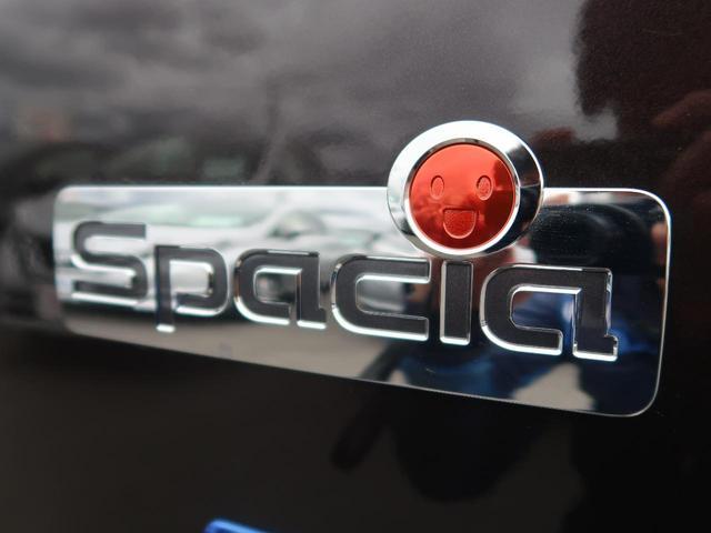 ハイブリッドG 届出済未使用車 スマートキー オートエアコン 現行型 禁煙車 アイドリングストップ 電動格納ミラー プライバシーガラス ヘッドライトレベライザー(26枚目)