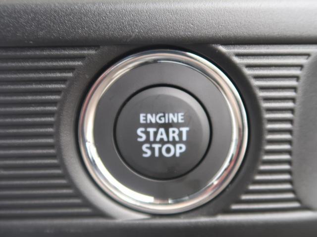 ハイブリッドG 届出済未使用車 スマートキー オートエアコン 現行型 禁煙車 アイドリングストップ 電動格納ミラー プライバシーガラス ヘッドライトレベライザー(30枚目)