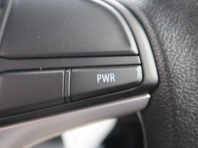 ハイブリッドG 届出済未使用車 スマートキー オートエアコン 現行型 禁煙車 アイドリングストップ 電動格納ミラー プライバシーガラス ヘッドライトレベライザー(33枚目)