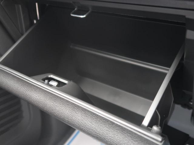 ハイブリッドG 届出済未使用車 スマートキー オートエアコン 現行型 禁煙車 アイドリングストップ 電動格納ミラー プライバシーガラス ヘッドライトレベライザー(37枚目)