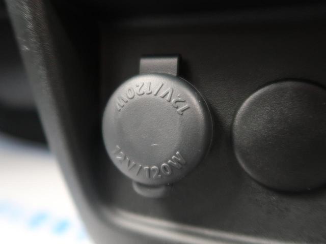 ハイブリッドG 届出済未使用車 スマートキー オートエアコン 現行型 禁煙車 アイドリングストップ 電動格納ミラー プライバシーガラス ヘッドライトレベライザー(40枚目)