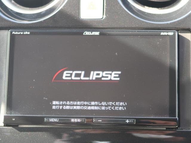 e-パワー X SDナビ バックカメラ ETC 衝突軽減装置 純正15インチAW 電動格納ミラー クリアランスソナー スマートキー オートエアコン オートライト 記録簿 禁煙車(3枚目)