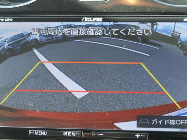 e-パワー X SDナビ バックカメラ ETC 衝突軽減装置 純正15インチAW 電動格納ミラー クリアランスソナー スマートキー オートエアコン オートライト 記録簿 禁煙車(4枚目)