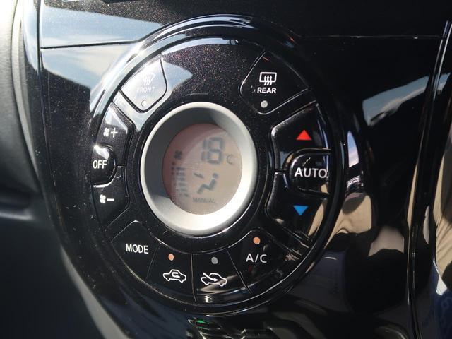 e-パワー X SDナビ バックカメラ ETC 衝突軽減装置 純正15インチAW 電動格納ミラー クリアランスソナー スマートキー オートエアコン オートライト 記録簿 禁煙車(10枚目)