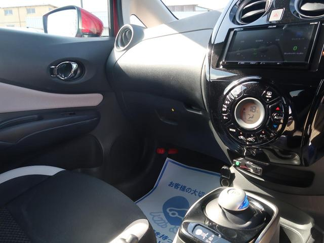 e-パワー X SDナビ バックカメラ ETC 衝突軽減装置 純正15インチAW 電動格納ミラー クリアランスソナー スマートキー オートエアコン オートライト 記録簿 禁煙車(33枚目)