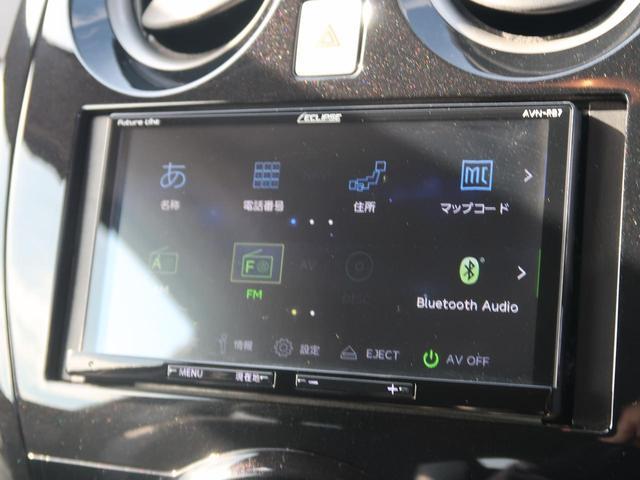 e-パワー X SDナビ バックカメラ ETC 衝突軽減装置 純正15インチAW 電動格納ミラー クリアランスソナー スマートキー オートエアコン オートライト 記録簿 禁煙車(40枚目)