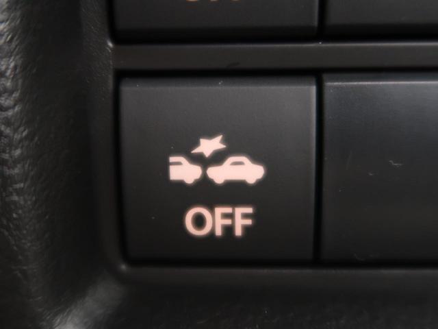 ハイブリッドG 届出済未使用車 全方位モニター スマートキー デュアルセンサーブレーキ シートヒーター オートハイビーム レーンアシスト アイドリングストップ リアパーキングセンサー 現行型(3枚目)