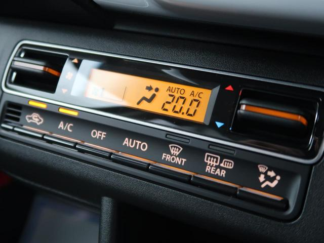 ハイブリッドG 届出済未使用車 全方位モニター スマートキー デュアルセンサーブレーキ シートヒーター オートハイビーム レーンアシスト アイドリングストップ リアパーキングセンサー 現行型(6枚目)