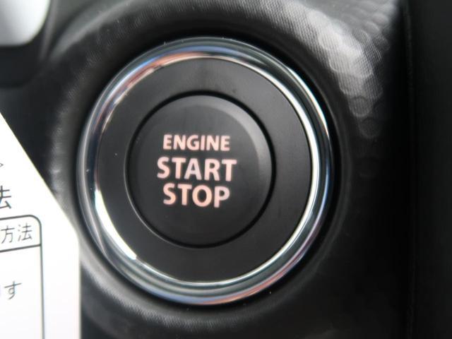 ハイブリッドG 届出済未使用車 全方位モニター スマートキー デュアルセンサーブレーキ シートヒーター オートハイビーム レーンアシスト アイドリングストップ リアパーキングセンサー 現行型(7枚目)